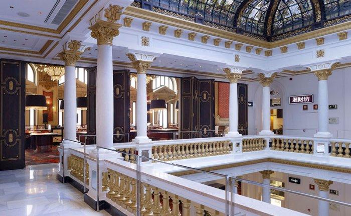 Casino Gran Vía Comar, Interior