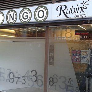 Bingo Rubine Coruña Comar, Exteriores