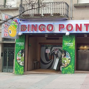 bingo pontevedra Comar, Exteriores